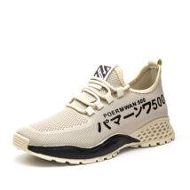 Grids PW500 FS105 férfi bézs cipő