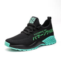 Grids PW500 FS105 férfi fekete cipő