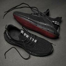 Grids TM FS111 férfi fekete cipő