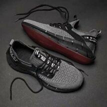 Grids TM FS111 férfi szürke cipő