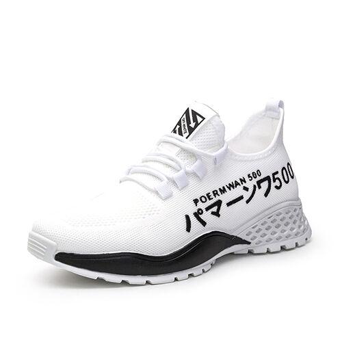 Grids PW500 FS105 férfi fehér cipő
